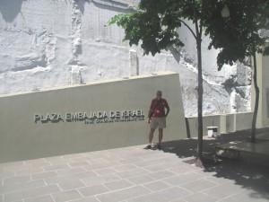 israeli-embassy-site